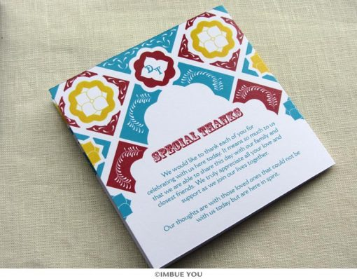 mexican tile wedding program back by Imbue You